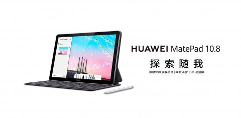 HUAWEI introduced the MatePad 10.8 tablet with a 2K display and Kirin 990 processor
