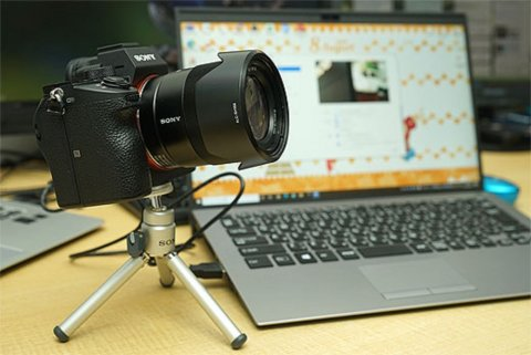 Expensive Sony cameras can now be used for video conferences