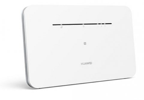 HUAWEI released a compact 4G router with a quick connection function