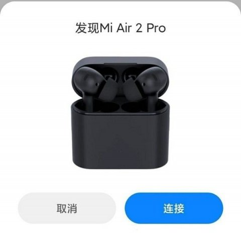 Xiaomi Mi Air 2 Pro TWS headphone design revealed before presentation