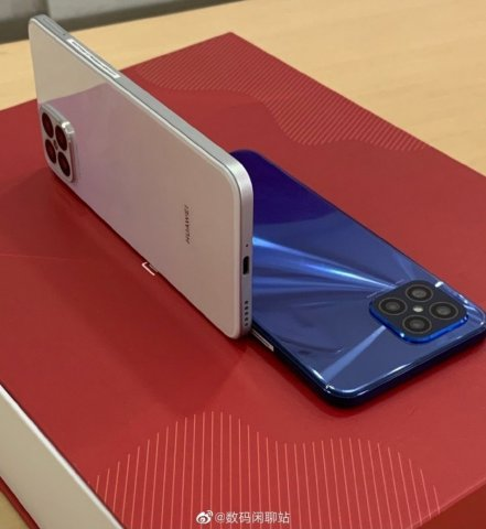 HUAWEI nova 8 SE showed in the first photos