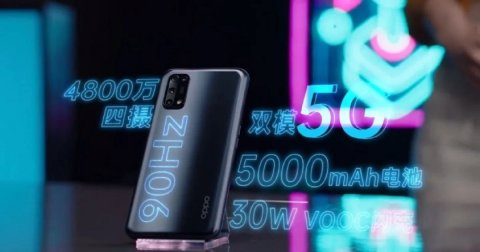 OPPO K7x with a 90 Hz screen and a capacious battery is priced at $210