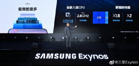 Samsung has introduced the advanced Exynos 1080 processor for smartphones