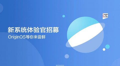 Vivo announced the beginning of the beta test of the Origin OS firmware