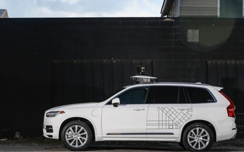 Uber intends to sell its unmanned ATG division