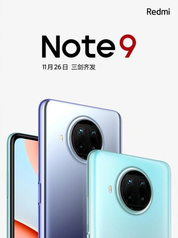 Named the specifications and date of the announcement of Redmi Note 9 5G