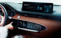 Genesis GV70 will be equipped with a fingerprint scanner and baby breathing sensor
