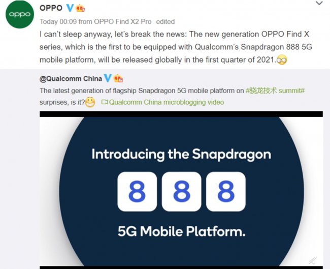Three manufacturers announced smartphones on Snapdragon 888 at once
